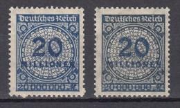 Deutsches Reich 20 Millionen Wert Im Kreis Rosette 1923 - Farben ! (bessere Mit Infla-Prüfung) - Unused Stamps
