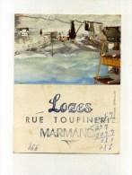 - CALENDRIER DE POCHE .  MARMANDE 1958 . - Petit Format : 1961-70