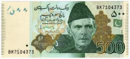 PAKISTAN 500 Rupees Banknote World Money Currency BILL 2012 Note Ali Jinnah UNC - Pakistan