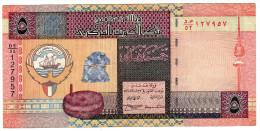 Kuwait  5 Dinars 1994 (1968) Vf Pick 26, Sign. 14 - Kuwait