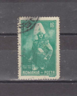 1931 - Centenaire De L Armee  Mi No 412 Et Yv No 417 - 1918-1948 Ferdinand, Carol II. & Mihai I.