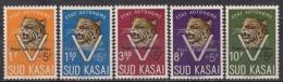 """South Kasai - 20A/24A - Leopard - Overprint """"Pour Les Orphelins"""" - 1961 - MNH - Scarse - South-Kasaï"""