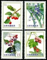 TAIWAN 2014 - Baies Et Fruits De Taiwan - 4 Val  Neuf // Mnh - 1945-... République De Chine