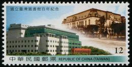TAIWAN 2014 - Librairie Nationale De Taiwan - 1 Val  Neuf // Mnh - 1945-... République De Chine