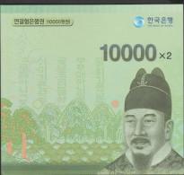 O) 2014 KOREA,UNCUTTED PROOF, BANK NOTE-10000 WON, KING SEJONG THE GREAT-R OBONG DO AND YONG BI EO CHEON-GA, CHUNSANG-YU - Banknotes
