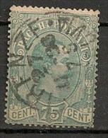 Timbres - Italie - 1884-1886 - Colis Postaux - 75 Centesimi - - 1878-00 Humbert I.
