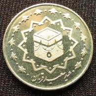 IRAN 1000 Rial 2010 Adha - Iran