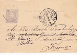 Union Postale Universelle (ANGRA) - Enteros Postales