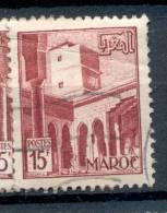 MAROC MARRUECOS MOROCCO YVERT & TELLIER NR. 311 - Marokko (1956-...)