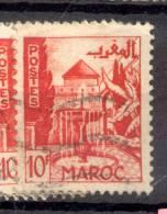 MAROC MARRUECOS MOROCCO YVERT & TELLIER NR. 308A - Marokko (1956-...)