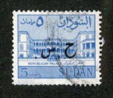 W944 Sudan 1962  Scott #o62 (o)  Offers Welcome! - Soudan (1954-...)