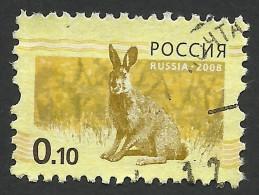 Russia, 0.10 R. 2008, ITC # 1250, Used - 1992-.... Federation