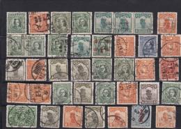 PETIT LOT DE CHINE OBLITERE ,entre 30 à 40 Timbres  Voir Le Scan - 1912-1949 Repubblica