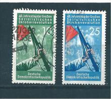 Allemagne Fédérale Timbres De 1957  N°329 Et 330  Oblitérés - DDR