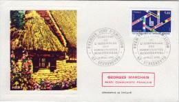 FRANCE FDC 1ER JOUR SERIGRAPHIE DE DAGUAR ELECTION DE L ASSEMBLEE EUROPEENNE - 1970-1979