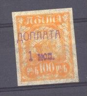 Russie  -  Taxe  :   Mi  110 YaII  *   Orange, Papier Mince , Type II