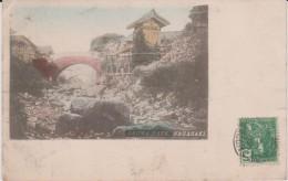 R :  Viêt  Nam :   Osuwa - Park ,  Nagasaki - Vietnam