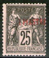 """LEVANT:  N°4 *, Variété """"surcharge à Cheval"""" (manque Le 1 De Droite) !!! - Unused Stamps"""