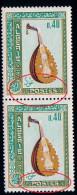 ALGERIE -  VARIETE- N°461 - COULEUR JAUNE DECALEE. - Algérie (1962-...)