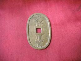 CHINE Rare - China