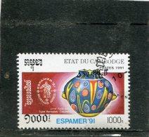 CAMBODIA. 1991. SCOTT 1165. ESPAMER 91. PRE-COLUMBIAN POTTERY: CATAMARCA - Cambodge