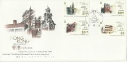 Hong Kong 1996 Urban Heritage FDC - Hong Kong (...-1997)