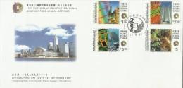 Hong Kong 1997 World Bank Group FDC - 1997-... Chinese Admnistrative Region