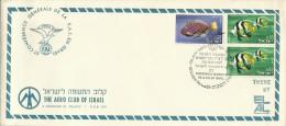 Israel 1984 57th FAI Conference Souvenir Cover - Unclassified