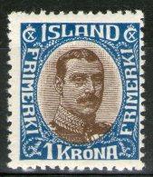 ISLANDE:  N°95 *    - Cote 85€ - - 1918-1944 Administration Autonome
