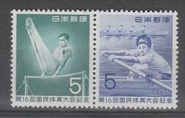 PAIRE NEUVE DU JAPON - 16EME RENCONTRE SPORTIVE NATIONALE : BARRE FIXE ET AVIRON N° Y&T 687/688 - Gymnastics