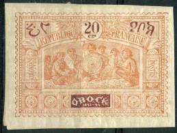 Obock (1894) N 53 * (charniere) - Unused Stamps