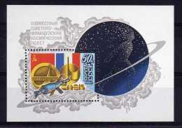 USSR - 1982 - Soviet / French Space Flight Miniature Sheet - MNH - 1923-1991 USSR