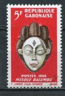 GABON  N°  187   (Y&T)  (Oblitéré) - Gabon (1960-...)