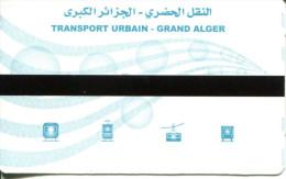M�tro d�Alger - Ticket unit� (Alg�rie)