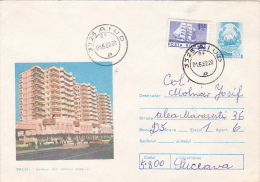 1043A  BACAU, COVER STATIONERY, 1981,SENT TO MAIL ROMANIA - Entiers Postaux