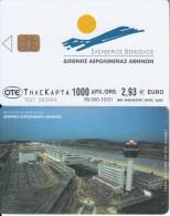 GREECE - International Athens Airport 3, Tirage 35000, 10/01, Used - Avions