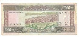 Libano - Banconota Circolata Da 500 Livres - Libano