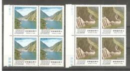 Serie Nº 1048/9 En Bloque De 4 Formosa - 1945-... Republic Of China