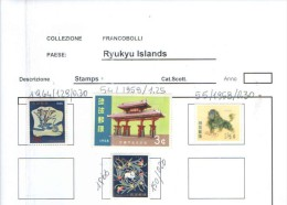 Ryukyu Stamps 1958/64 See Ascan - Ryukyu Islands