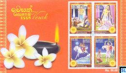 Sri Lanka Stamps, Vesak 2014, Buddhism, Buddha, Prince Siddhartha, Horse, MS - Sri Lanka (Ceylon) (1948-...)