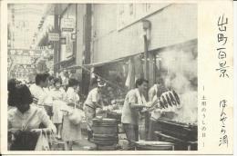 TOKYO, SCENE DE RUE, VENDEUR D'ANGUILLES +- 1960 - Tokyo