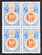 DENMARK  AALBORG  BYPOST  1887-8   * - Local Post Stamps