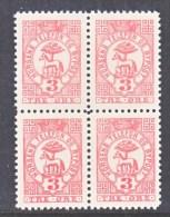 DENMARK  HORSENS  TELEFON  OG   BYPOST  1887-8   * - Local Post Stamps