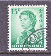 HONG KONG  205   (o)  Wmk.  314  .  UPRIGHT - Hong Kong (...-1997)