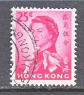 HONG KONG  207   (o)  Wmk.  314  .  UPRIGHT - Hong Kong (...-1997)