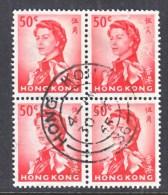 HONG KONG  210 X 4   (o)  Wmk.  314  .  UPRIGHT - Hong Kong (...-1997)