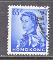 HONG KONG  211   (o)  Wmk.  314  .  UPRIGHT - Hong Kong (...-1997)