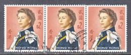 HONG KONG  214 X 3   (o)  Wmk.  314  .  UPRIGHT - Hong Kong (...-1997)