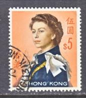 HONG KONG  215   (o)  Wmk.  314  .  UPRIGHT - Hong Kong (...-1997)