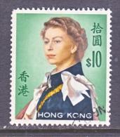 HONG KONG  216   (o)  Wmk.  314  .  UPRIGHT - Hong Kong (...-1997)